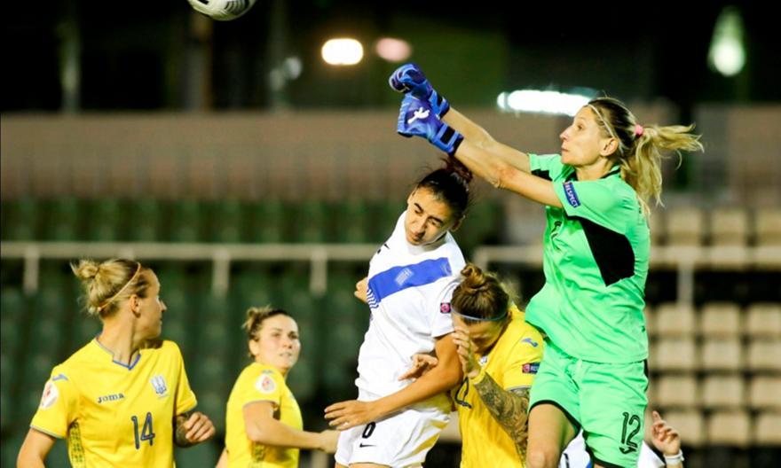 Προκριματικά EURO 2022 γυναικών: Ελλάδα-Ουκρανία 0-4