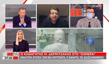 Δερμιτζάκης στον ΣΚΑΪ: Φοβάμαι ότι μπορεί να ζήσουμε στην Ελλάδα σκηνές Ιταλίας