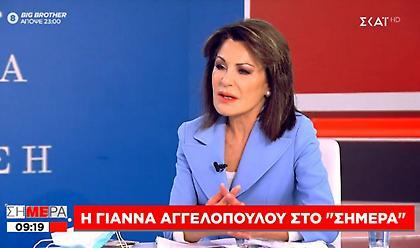 Γιάννα Αγγελοπούλου στον ΣΚΑΪ: Εκδηλώσεις έκπληξη για το 2021 και συλλεκτικά νομίσματα