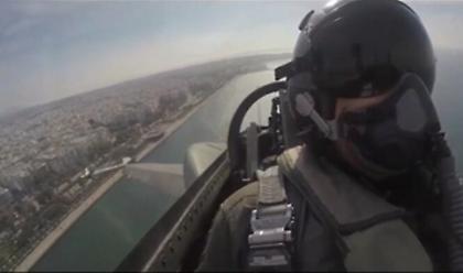 Το μήνυμα του πιλότου F-16 της ΠΑ για την επέτειο της 28ης Οκτωβρίου (video)