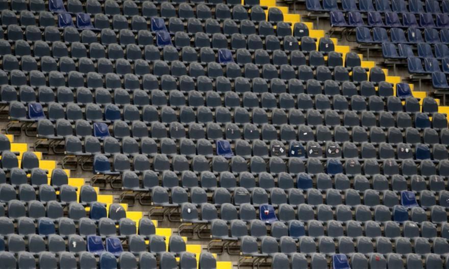 Bundesliga: Χωρίς φιλάθλους στις εξέδρες τον Νοέμβριο!