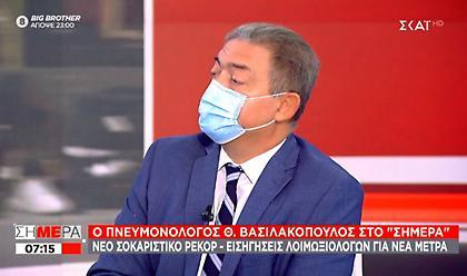 Βασιλακόπουλος στον ΣΚΑΪ: Η κατάσταση δεν είναι εκτός ελέγχου, αλλά κρίσιμη και επικίνδυνη