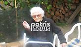 Πέθανε η γηραιότερη γυναίκα στην Ελλάδα - Ήταν 115 ετών (vid)