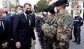 Στρατό «κατεβάζει» ο Μακρόν για την προστασία εκκλησιών, σχολείων - «Δεν υποχωρούμε»