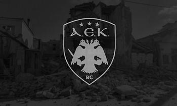 ΚΑΕ ΑΕΚ: «Προσευχόμαστε για όλες τις περιοχές, που δοκιμάζονται από τον Εγκέλαδο»