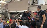 Τουρκία: Δεκάδες νεκροί, εκατοντάδες τραυματίες από τον ισχυρό σεισμό - Έρευνες για επιζώντες