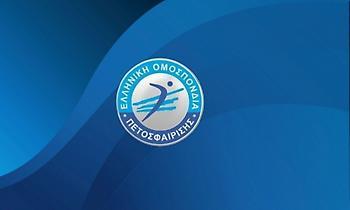 Τηλεδιάσκεψη της ΕΟΠΕ με τη Volley League γυναικών