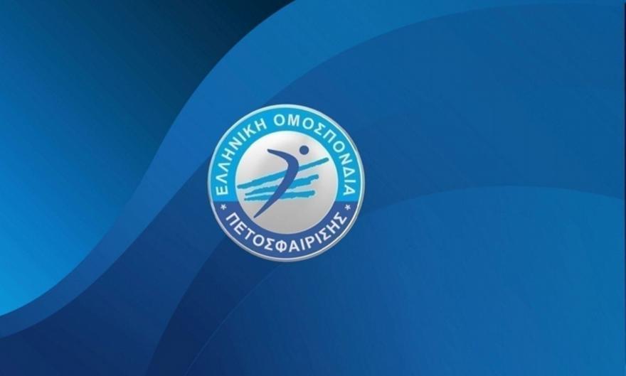 Τηλεδιάσκεψη ανάμεσα σε ΕΟΠΕ και εκπροσώπους Volley League γυναικών