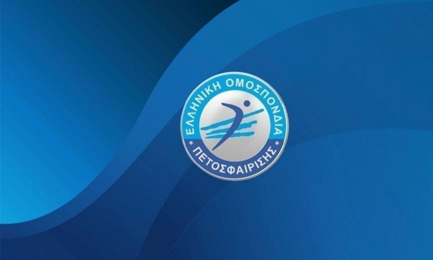 Τηλεδιάσκεψη ΕΟΠΕ, ΠΑΣΑΠ, Volley League γυναικών για το πρωτάθλημα