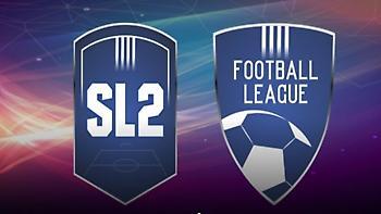Ζήτησε τη στήριξη και της ΕΠΟ η Super League 2
