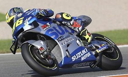 Παγκόσμιος πρωταθλητής ο Μιρ στο Moto GP