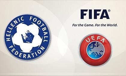 Αυτή είναι η «Ολιστική Μελέτη» FIFA-UEFA για το ελληνικό ποδόσφαιρο!