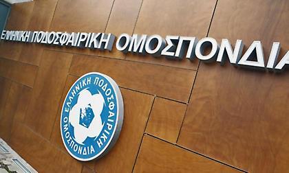 Επίθεση ΕΠΟ σε Αυγενάκη: «Παραπληροφορεί τα ΜΜΕ και τον ποδοσφαιρικό κόσμο της χώρας»!