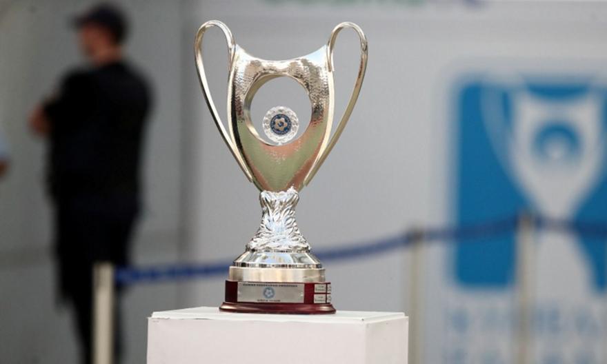 Άδεια για το Κύπελλο ζητάει η ΕΠΟ