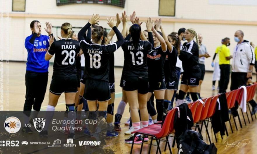 Ιστορική πρόκριση στους «16» του EHF Cup Γυναικών για τον ΠΑΟΚ!
