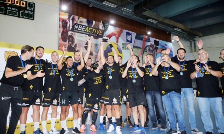 Χάντμπολ: Μαθαίνει αντίπαλο στο EHF European Cup η ΑΕΚ