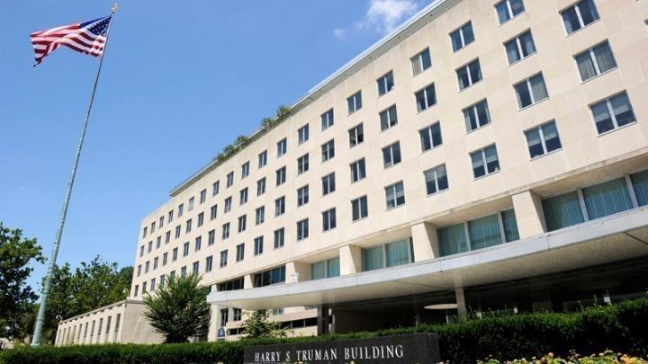 ΗΠΑ: Η διαδικασία μεταβίβασης εξουσίας άρχισε στο Στέιτ Ντιπάρτμεντ
