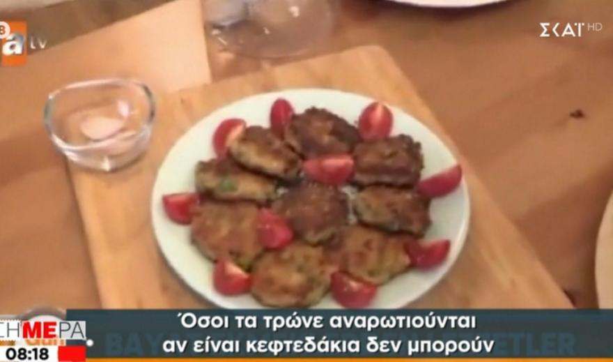 Φιλοκυβερνητικό κανάλι προτείνει... κεφτέδες χωρίς κρέας
