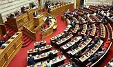 Στην Ολομέλεια το νομοσχέδιο ενίσχυσης των εργαζομένων και στήριξης των ευάλωτων κοινωνικών ομάδων