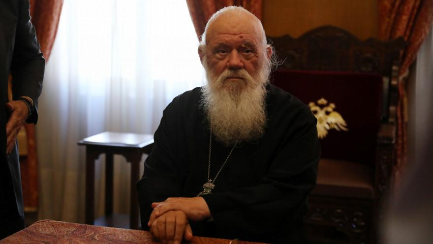 Εκπρόσωπος Ιερώνυμου: Δεν δέχθηκε, προνομιακή μεταχείριση