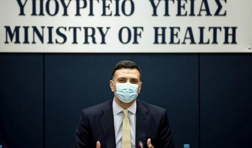 Κικίλιας: Ο ΕΟΔΥ θα μείνει για οτιδήποτε εμφανιστεί στη δημόσια υγεία