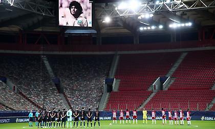 ΠΑΕ Ολυμπιακός για Μαραντόνα: «Το ποδόσφαιρο θρηνεί την απώλεια ενός θρύλου»