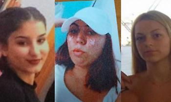 Εξαφανίστηκαν ξανά τα τρία ανήλικα κορίτσια από την Αγία Παρασκευή