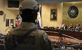 Περισσότερες από 600 συλλήψεις μελών συμμοριών σε Σαλβαδόρ και Γουατεμάλα