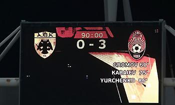 ΑΕΚ: 10 χρόνια και 10 ματς χωρίς εντός έδρας νίκη στο Europa League