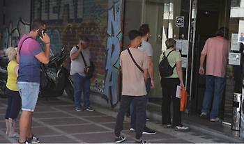 Επίδομα 400 ευρώ για ανέργους: Ανοίγει η πλατφόρμα για αιτήσεις- Δικαιούχοι και διαδικασία