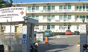 Κέρκυρα: Υπεραιωνόβια 102 ετών ξεπέρασε τον κορωνοϊό και βγήκε υγιής από το νοσοκομείο