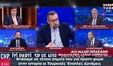Τούρκος βουλευτής κατά Ερντογάν: Πουλήσατε τις ένοπλες δυνάμεις στο Κατάρ