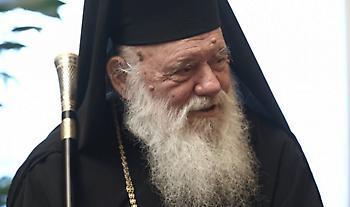 Κορωνοϊός- Αρχιεπίσκοπος Ιερώνυμος: Εξιτήριο από τον Ευαγγελισμό