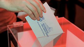 Στις 24 Ιανουαρίου οι εκλογές στην Μπαρτσελόνα