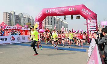 Νικητής ο Τζιανσουά στο Νανζίνγκ