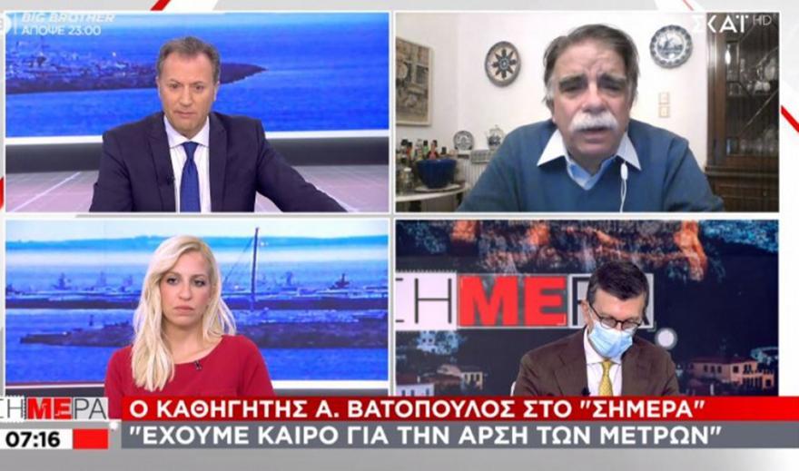 Βατόπουλος σε ΣΚΑΪ: Δύσκολο να τελειώσει το lockdown 7/12