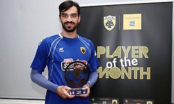 MVP της ΑΕΚ για τον Σεπτέμβρη ο Τσιντώτας