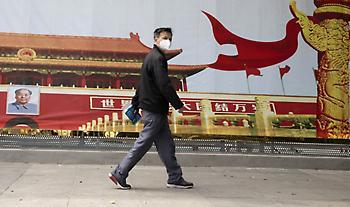 CNN: Είπε ψέματα η Κίνα στην αρχή της πανδημίας - Τι δείχνουν έγγραφα που διέρρευσαν