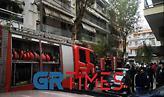 Τραγωδία στη Θεσσαλονίκη: Πληροφορίες για 16χρονο νεκρό μετά από πυρκαγιά σε διαμέρισμα (video)