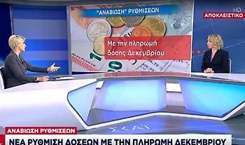 Και ψηφιακή καταθεση πινακίδων-Πρόστιμο έως και 30.000 ευρώ στους παραβάτες