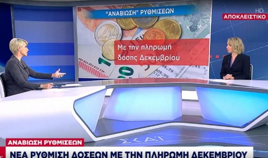 Και ψηφιακή καταθεση πινακίδων-Πρόστιμο έως 30.000 ευρώ σε παραβάτες