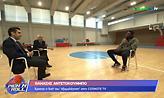 Θανάσης: «Αν ο Γιάννης σταματήσει από την Εθνική στα 40, τότε εγώ θα το κάνω στα 42» (video)
