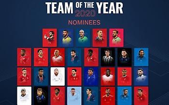 Με 14 παίκτες η Πρέμιερ Λιγκ για την καλύτερη 11άδα του 2020