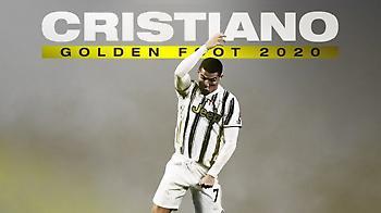 Κατέκτησε το βραβείο του «Gοlden Foot» ο Κριστιάνο Ρονάλντο