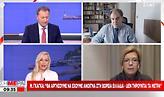 Γκάγκα σε ΣΚΑΪ: Θα αργήσει το άνοιγμα στη Βόρεια Ελλάδα- Δεν τηρούνται τα μέτρα