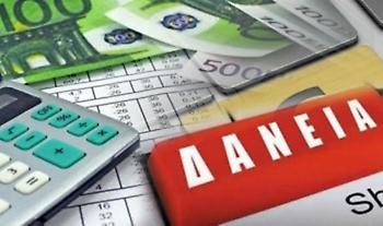 Παράταση αναστολής δανείων