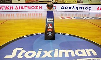 Το αγωνιστικό και τηλεοπτικό πρόγραμμα της Basket League για τις επόμενες 2 εβδομάδες