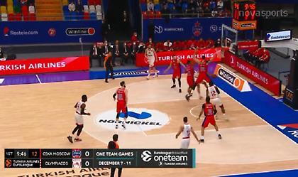 ΤΣΣΚΑ-Ολυμπιακός: Δημιουργεί με το... καλημέρα ο Σπανούλης (video)