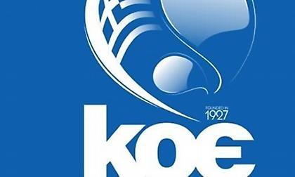 Επιβεβαίωσε δύο θετικά δείγματα στο Κολυμβητήριο του ΟΑΚΑ η ΚΟΕ