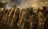 Περού: Νεκρός 19χρονος διαδηλωτής από πυρά αστυνομικών